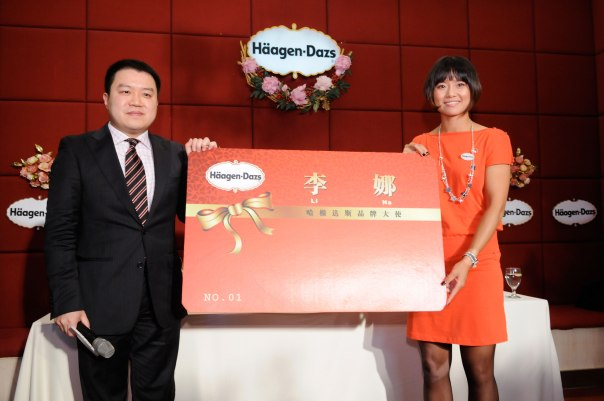 The signing among Li Na and Häagen-Dazs on Feb. 8, 2012 in Beijing, China becomes the premium ice cream brand's first-ever athlete endorsement deal.